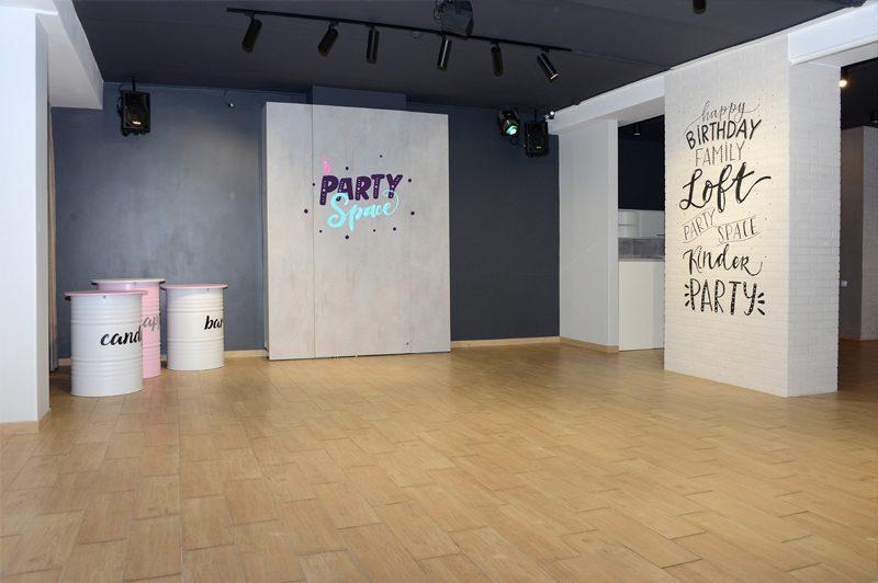 loftPartySpace (3)
