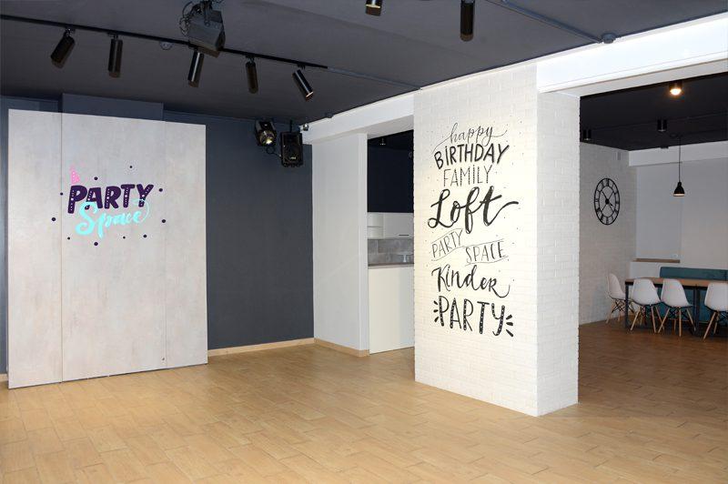 loftPartySpace (4)