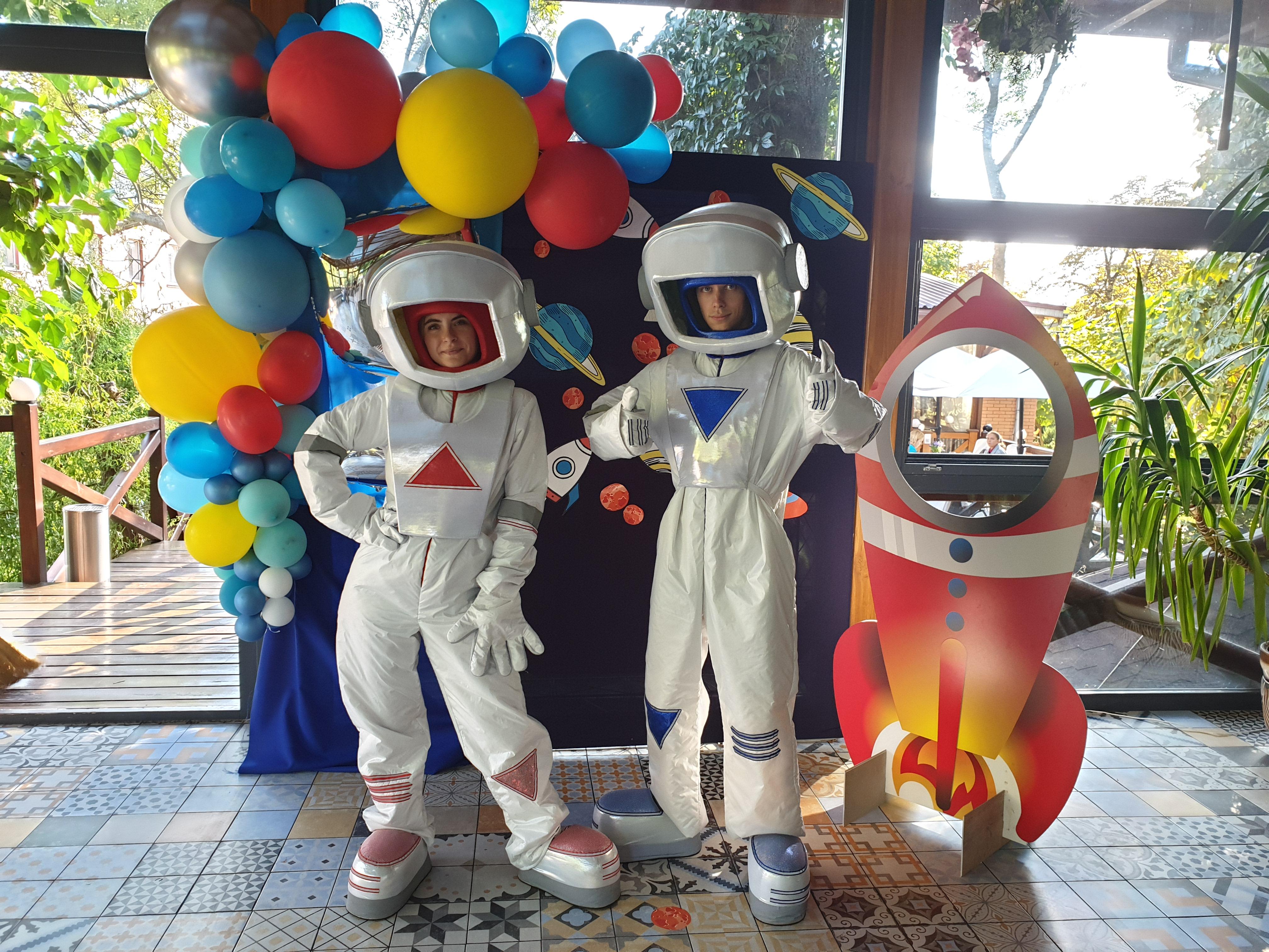 Космическая вечеринка на День Рождения